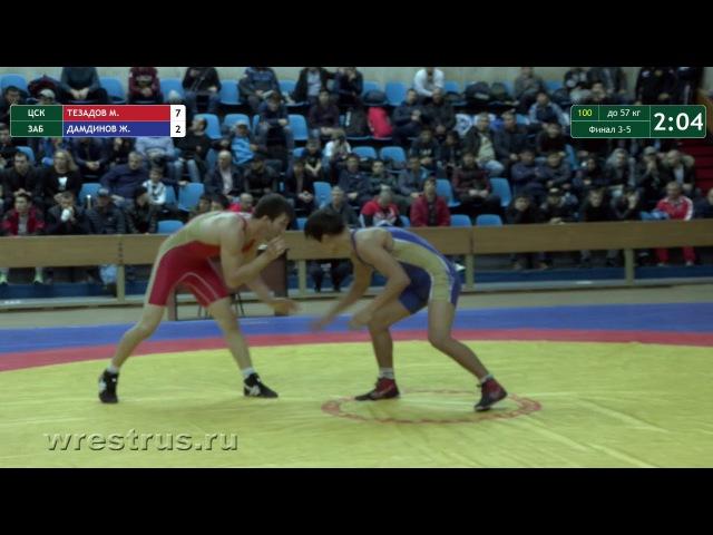 Нусуевский-2017. в.б. 57 кг. Мурад Тезадов - Жаргал Дамдинов. Бронза.