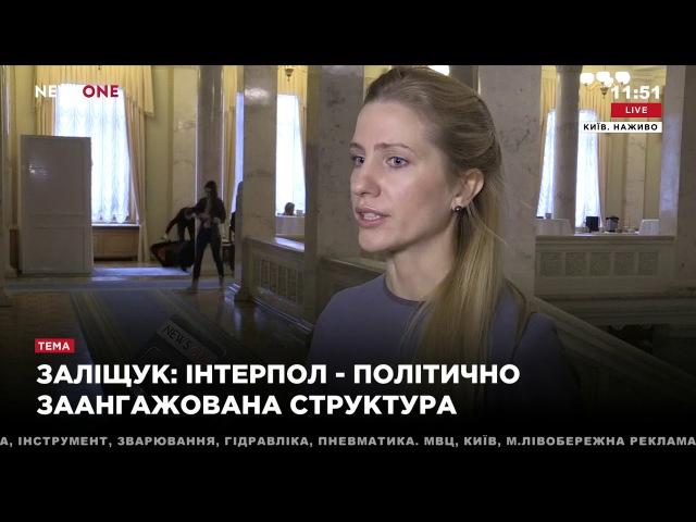 Залищук: самые громкие дела Майдана сознательно