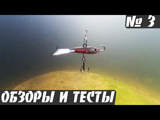Балансиры с Алиэкспресс ИГРАЮТ