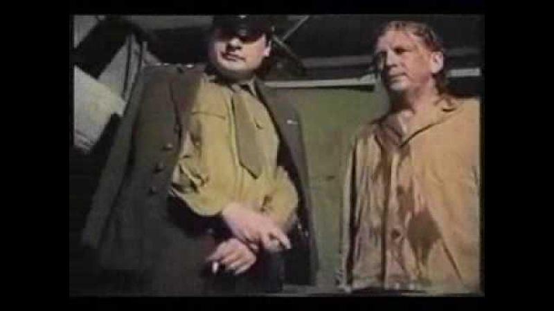 Зелёный Слоник Чай и полковник бьёт Пахома