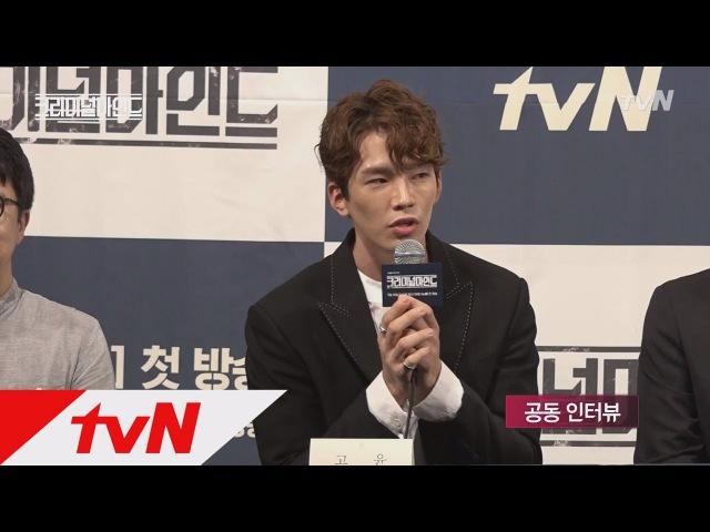 Отрывок 9 - Пресс-Конференция- tvN