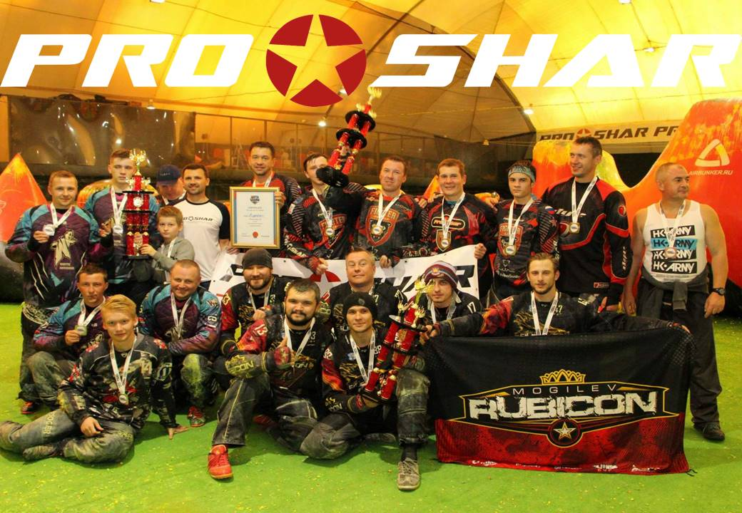 Гранд-Финал Всероссийской Серии Pro-Shar Cup 2016-2017 - итоги