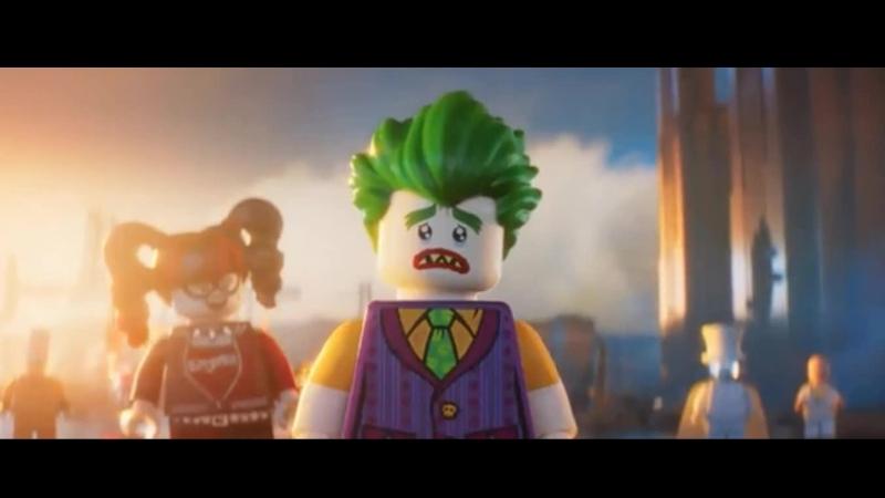 Лего Фильм сложные отношения Бетмена и Джокера 2
