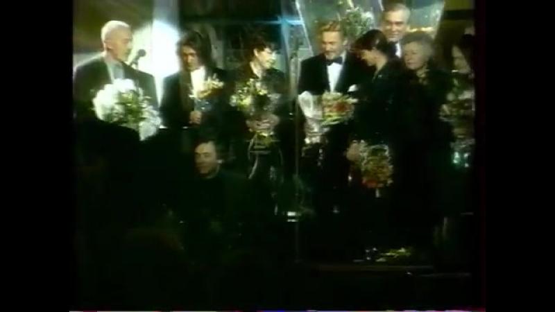 Рекламный блок (ОРТ, 31.12.1998) Wrigley's, Mertinger, Россия - щедрая душа, ОРТ Рекордс, Рождественская карусель