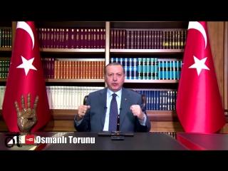 Erdoğandan Yeni Yıl Mesajı- 2018de Türkiyede ..... Olacak.