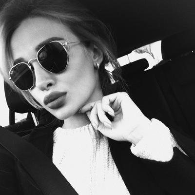 Ksenia Ivanova