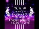 СКИДКИ В SENTIMENT 50%. Женская одежда в Омске.