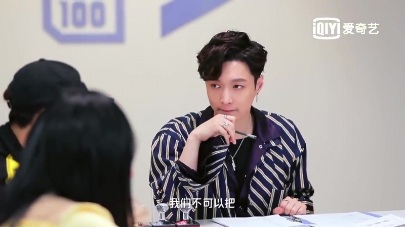 180122 Idol Producer EP.2 Preview