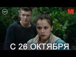 Официальный трейлер фильма «Последний богатырь»