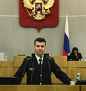 Артем Миронов фото #37
