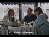 Все серии на Kino-Filmi.com - 03_E1__Appropriate_adults