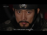 [Сабы Babula / ClubFate] - 084/134 - Тэ Чжоён / Dae Jo Young (2006-2007/Юж.Корея)