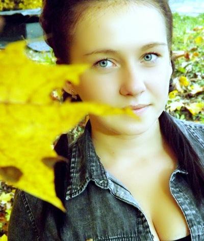 Алина Зотова