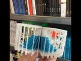 Японские 3Д технологии и в книгах...