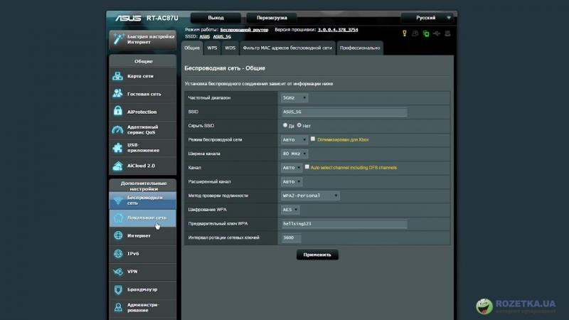 Asus RT-AC87U_ обзор беспроводного маршрутизатора