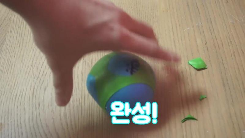 [나단] 스트레스해소용 닌자볼을 만들었다 NINJA BALLS