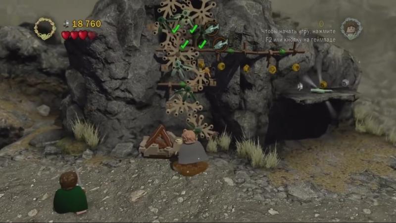 [Qewbite] LEGO The Lord of the Rings Прохождение - Часть 7 - ГОЛЛУМ
