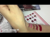 Matte liquide lipstick FARMASI жидкие матовые помады 01-09