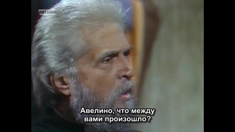 Дона Бейжа 34 серия Субтитры