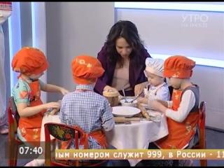Пироги от малышей: изучаем домоводство с детского сада в Солнечном