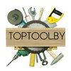 toptool.by - строительный электроинструмент