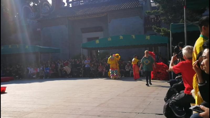 Музей боевых искусств в Фошане им. Ип Мана. Китай.