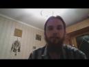 Андрей Ивашко-Истинные и ложные Знания. Ищем критерии и упраздняем искуственные усложнения