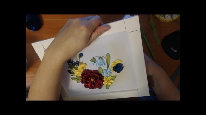 Ч-4.Вышивка лентами для начинающих шаг за шагом. 4ч. Embroidery ribbons for beginners Part 4 刺绣带,对于初学者 /Алсу Галимова/
