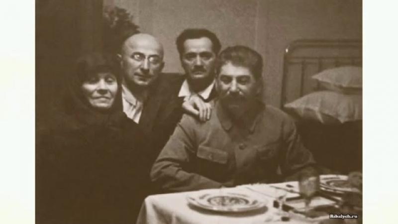 КОБА. Красный колдун. Оккультные знания и эксперименты Иосифа Сталина.