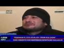 Азербайджанский Вор очень сожалеет 2017 ПРИКОЛ вор в законе