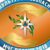 ГУ МЧС России по Тюменской области