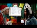 Дивоглядки Діда Мороза та Снігуроньки