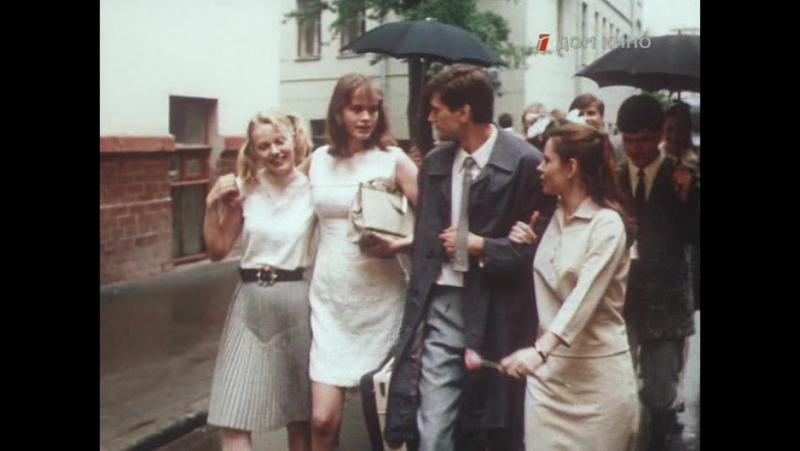 хф Радости земные (1988) 36
