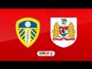 Лидс — Бристоль Сити / 2 тайм [Sky Sports, HD]