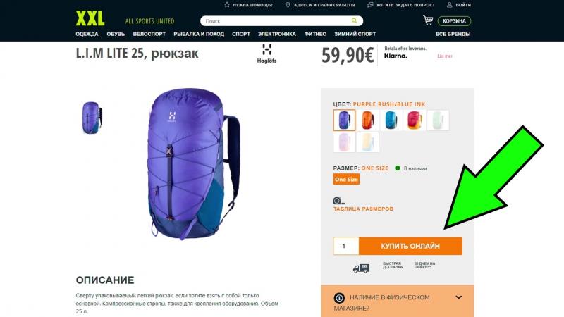 XXL Финляндия: Оформить заказ с доставкой в магазин - ИНСТРУКЦИЯ » Freewka.com - Смотреть онлайн в хорощем качестве