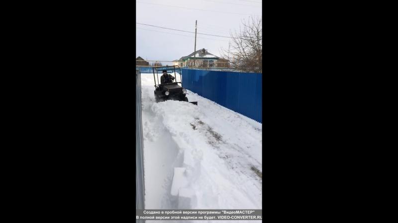 Самодельный МТ против снега.