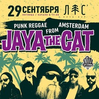 29.09.17 Jaya The Cat (Punk-Reggae,Holland)