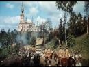 Толстой Л Н Война и мир 1967 г 3 серия 1812 год