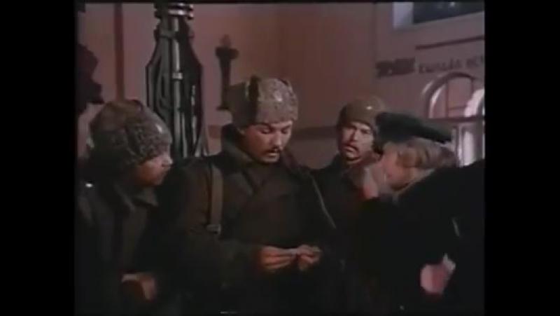 «Есть только два класса пролетариат и буржуазия» (х.ф «Красные колокола», реж. С. Бондарчук, 1984)
