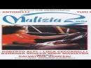 1991 Malizia 2000 Salvatore Samperi Laura Antonelli Turi Ferro Roberto Alpi Luca Ceccarelli Barbara Scoppa
