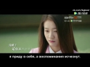 [FSG KAST] He Jie - Miss you (When we were young OST)