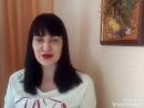 Отзыв Елены П. о проекте Зевс.ин