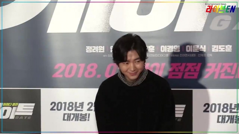 [liveen TV] 윤현민 최다니엘 강균성 오지호 이주승 이홍렬, 영화 '게이트' VIP시사회 현장