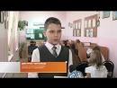 Учащийся Томаровской школы №1 общается с королевой Великобритании