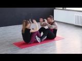 Тренировка в паре. Лучшие упражнения Workout  Будь в форме