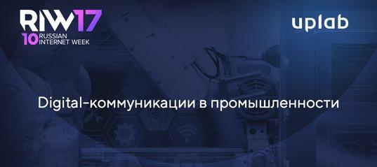 С 11 00 до 24 00 продвижение сайта uplab регистрация в каталогах Николаевск