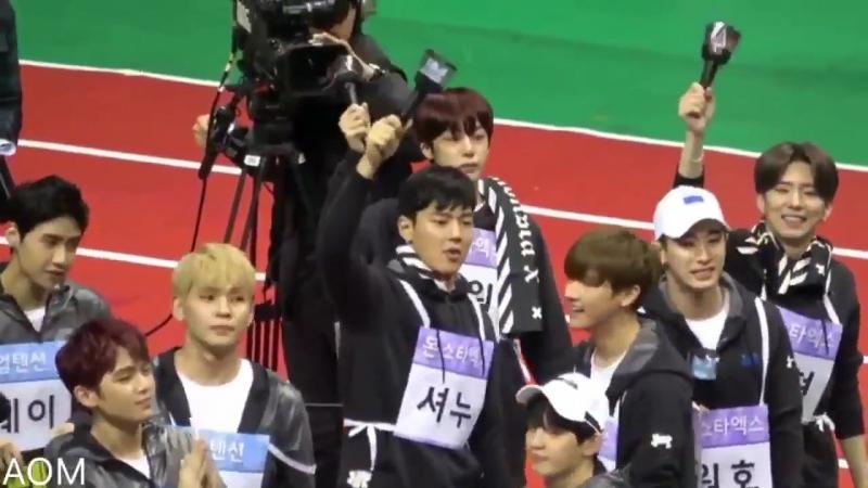 [VK][180115] MONSTA X fancam @ Idol Star Athletics Championships 2018
