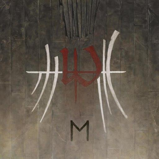 Enslaved альбом E