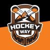 "Школа хоккея ""HockeyWay"""