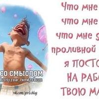 Roman Filimonov